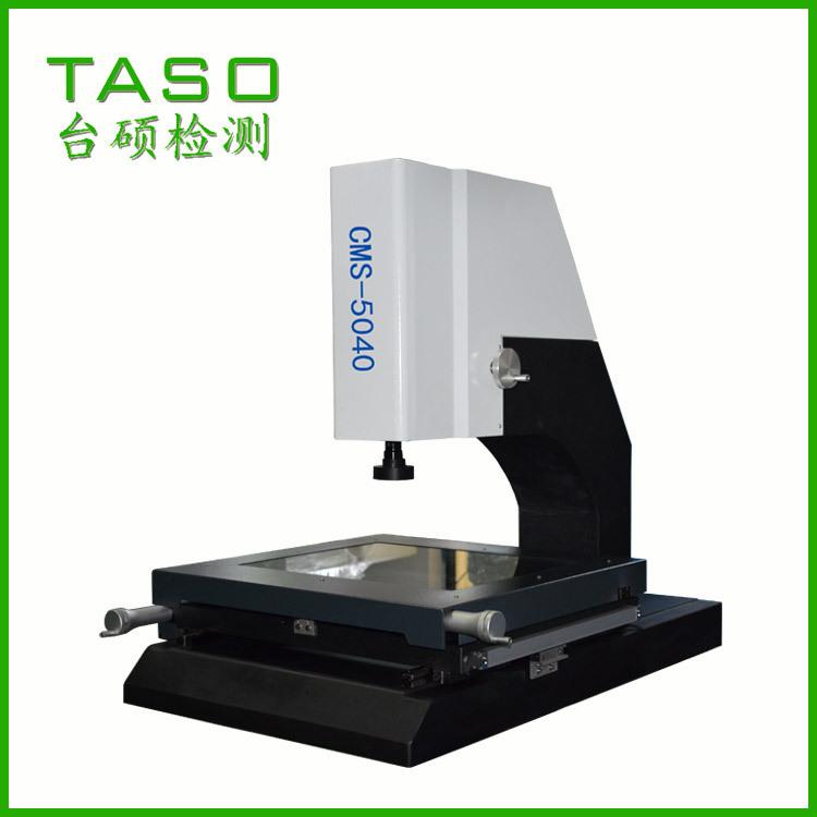 厂家直供TASO-3020型上海台硕二次元影像测量仪 程序控制