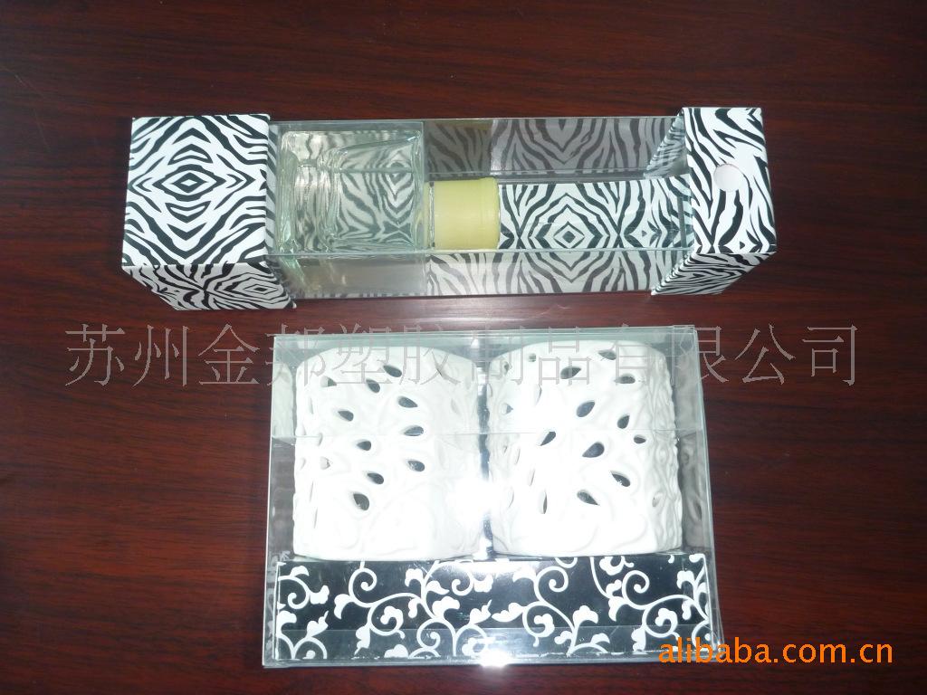 PET塑料包装盒 PVC 可定制 无色透明