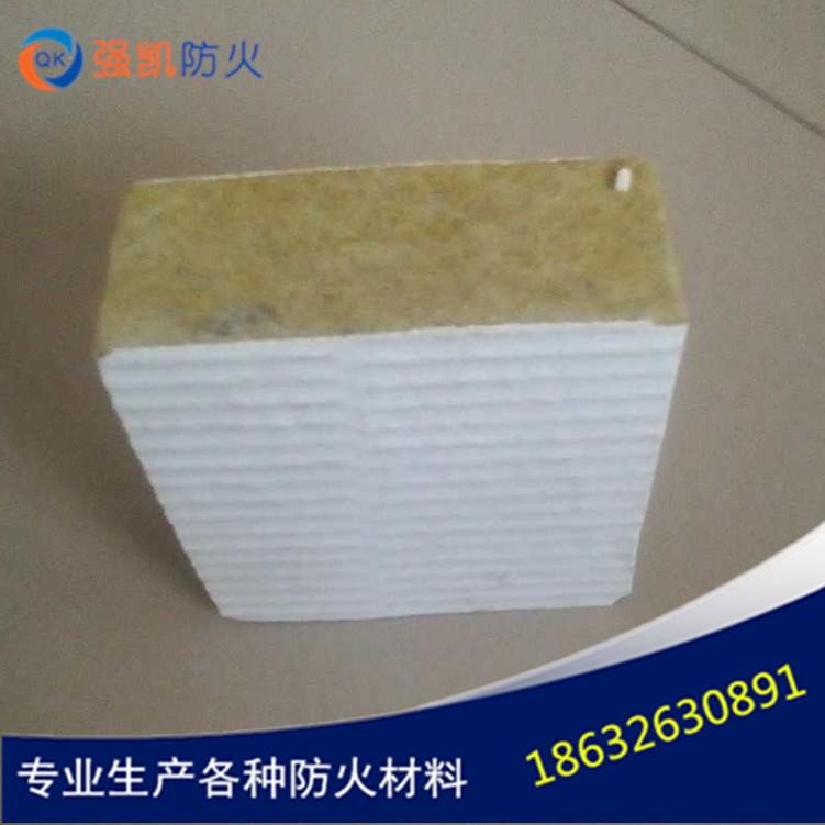 厂家批发生产防火涂层板 岩棉制品 长方形 防火封堵