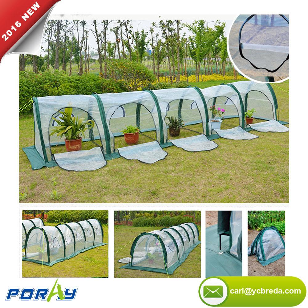 5米PE隧道花园保温罩可挪动动物篷多肉温室花房大棚保温防雨水用