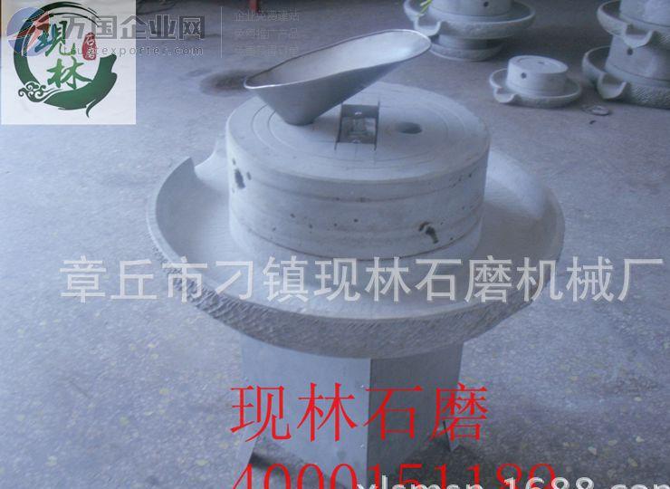 石磨面粉机械 现林磨浆机