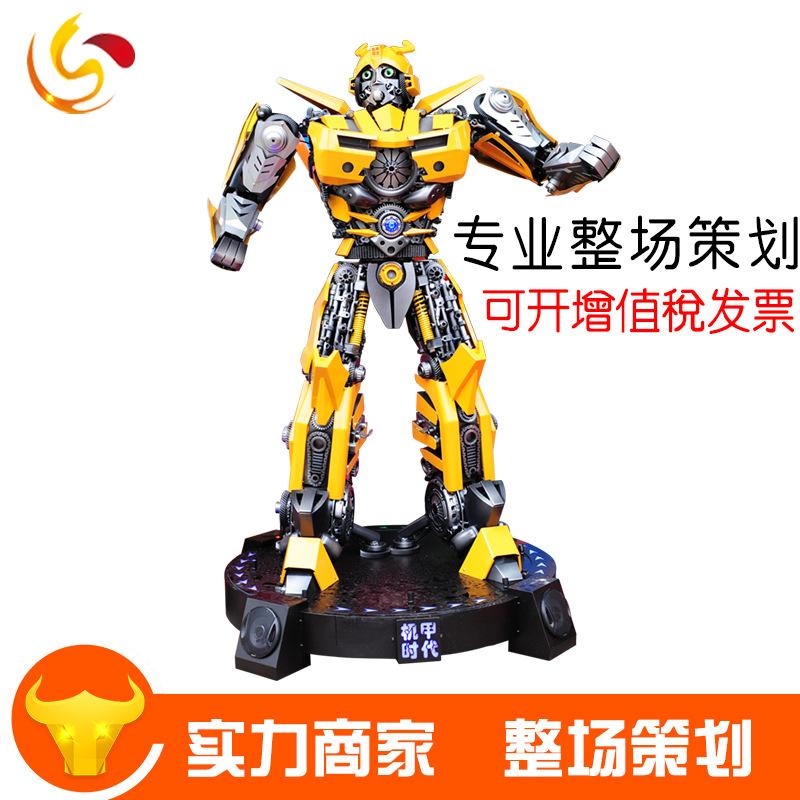 儿童游艺电玩设备 标准规格 大黄蜂-擎天柱