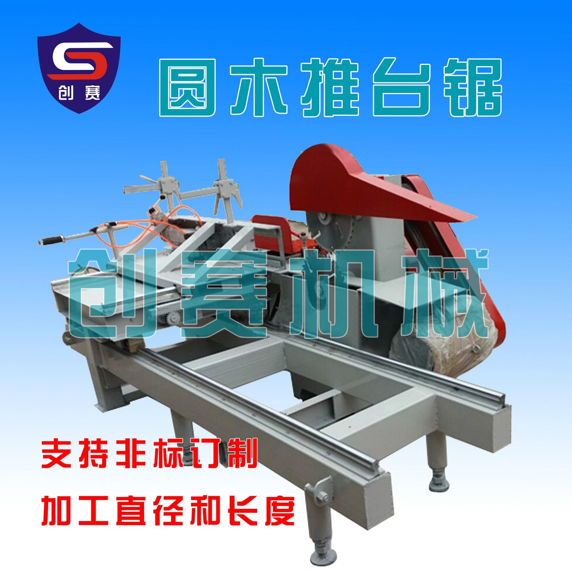 木工推台锯裁板锯开料锯型号完全可订制非凡机型