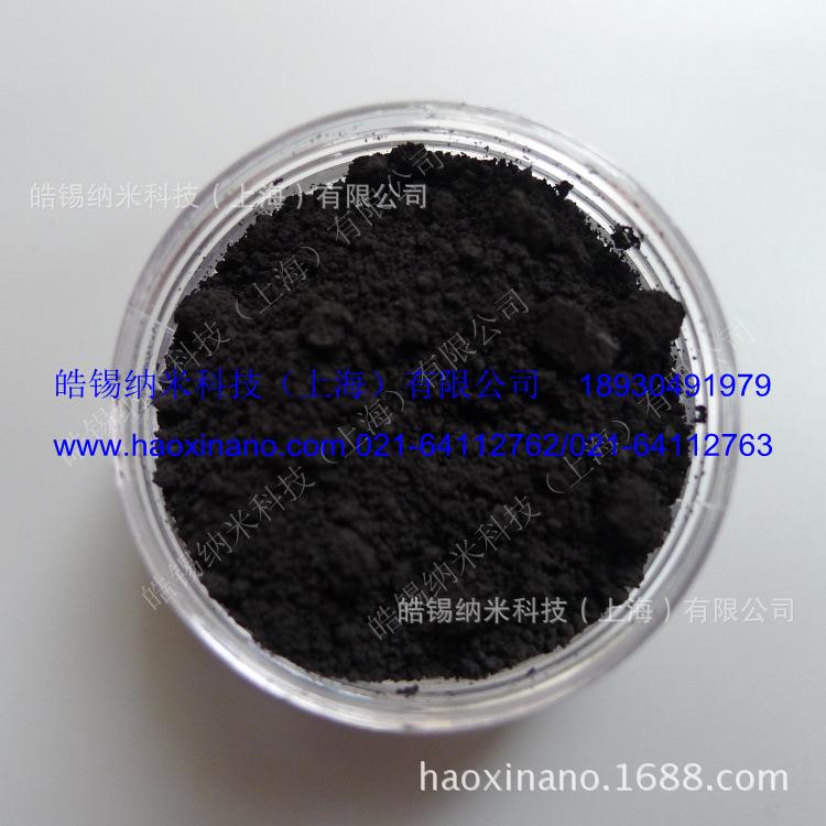 纳米氧化亚铜Cu2O 皓锡纳米 提供定制特殊规格服务
