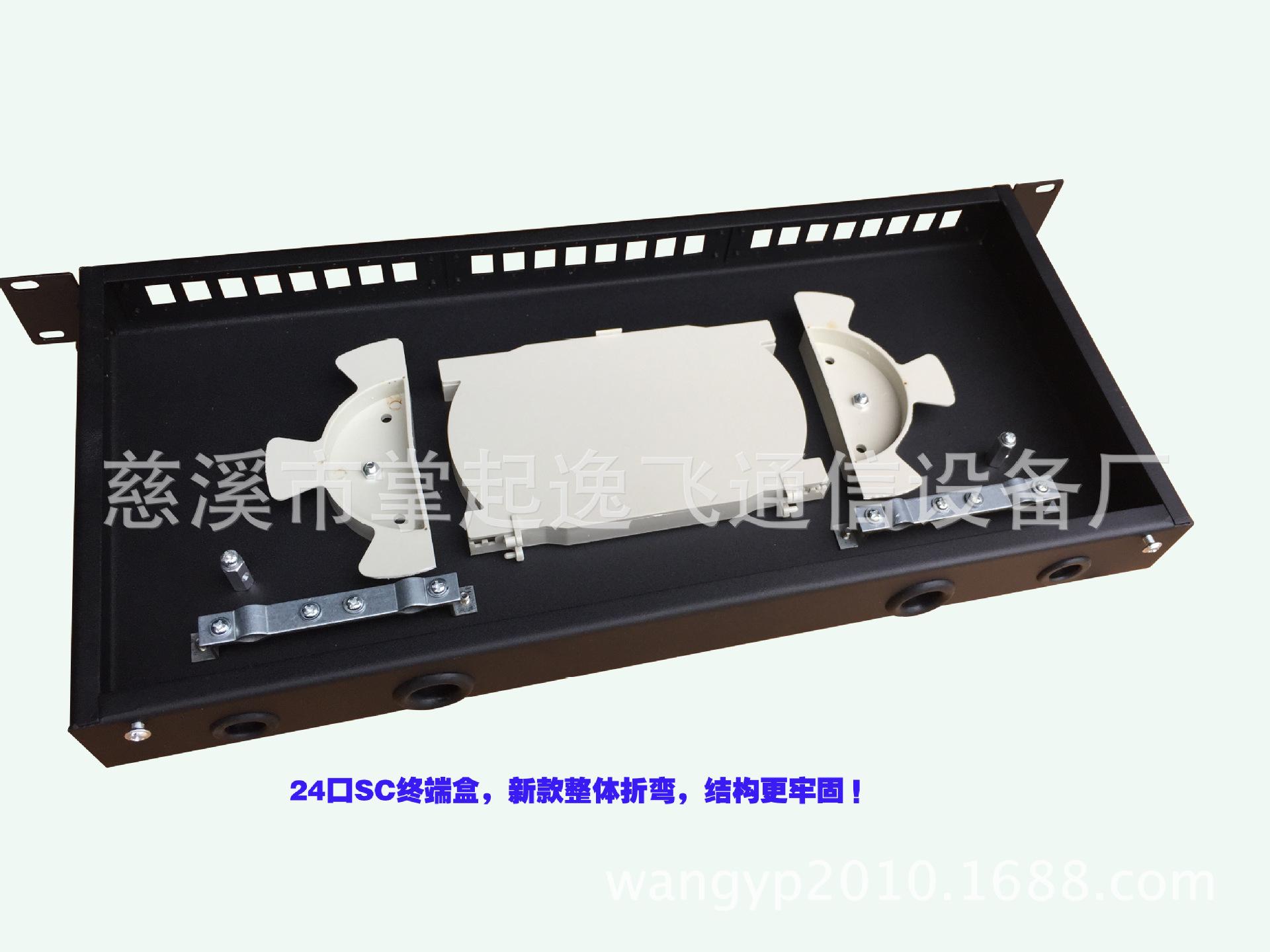 24口SC终端盒