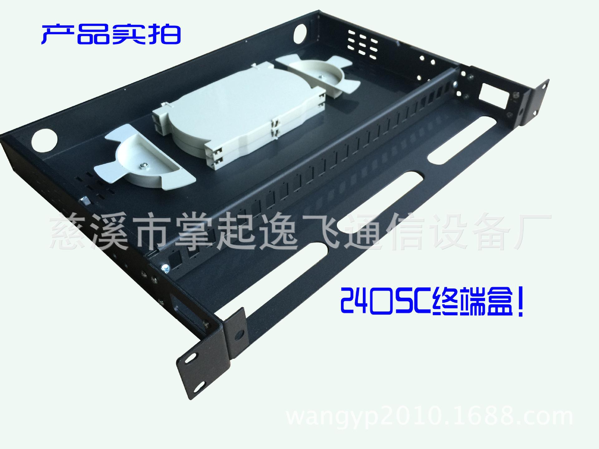 24口SC终端盒1U-1