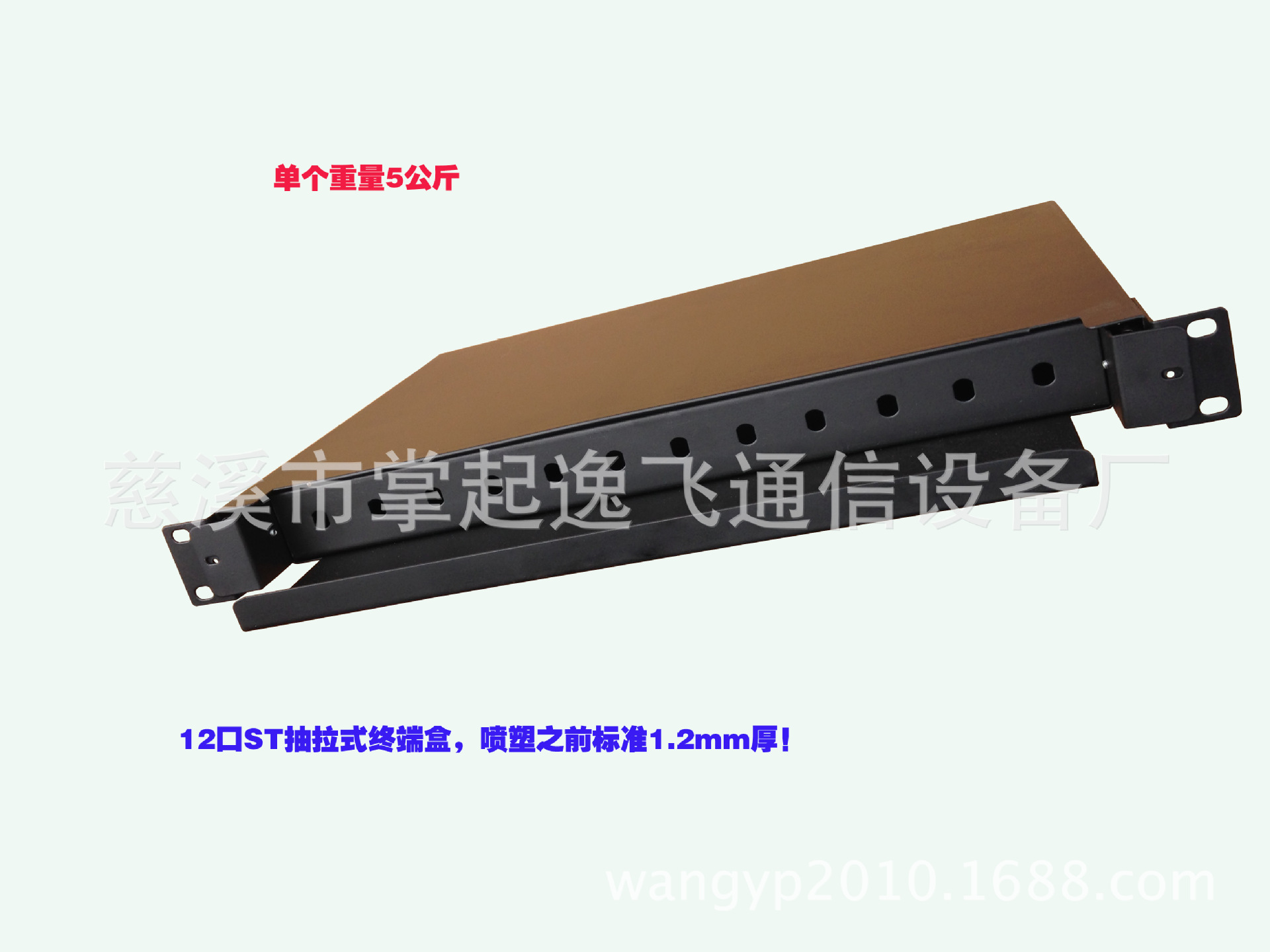 12口ST抽拉式终端盒(2)