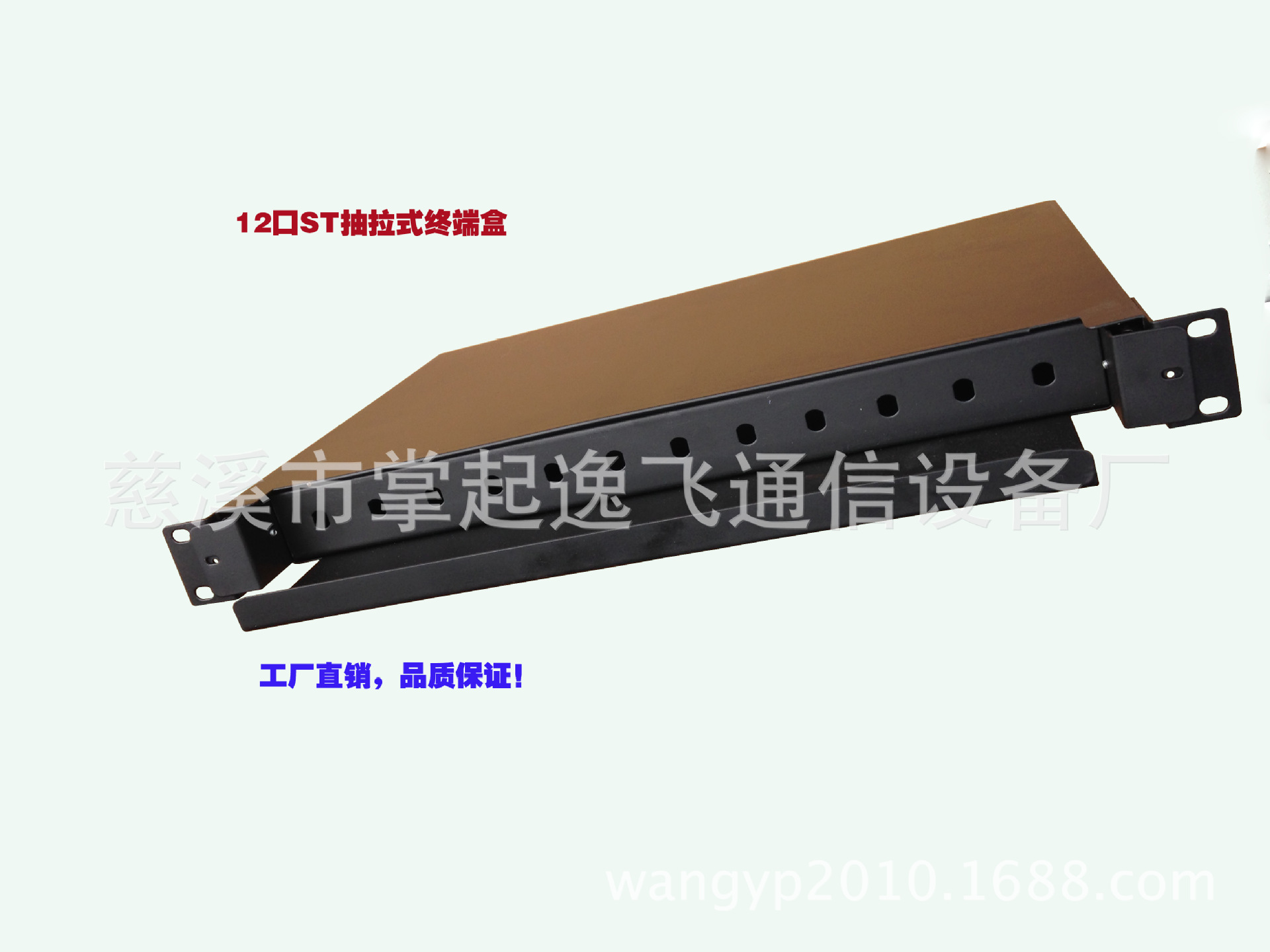 12口ST抽拉式终端盒(1)