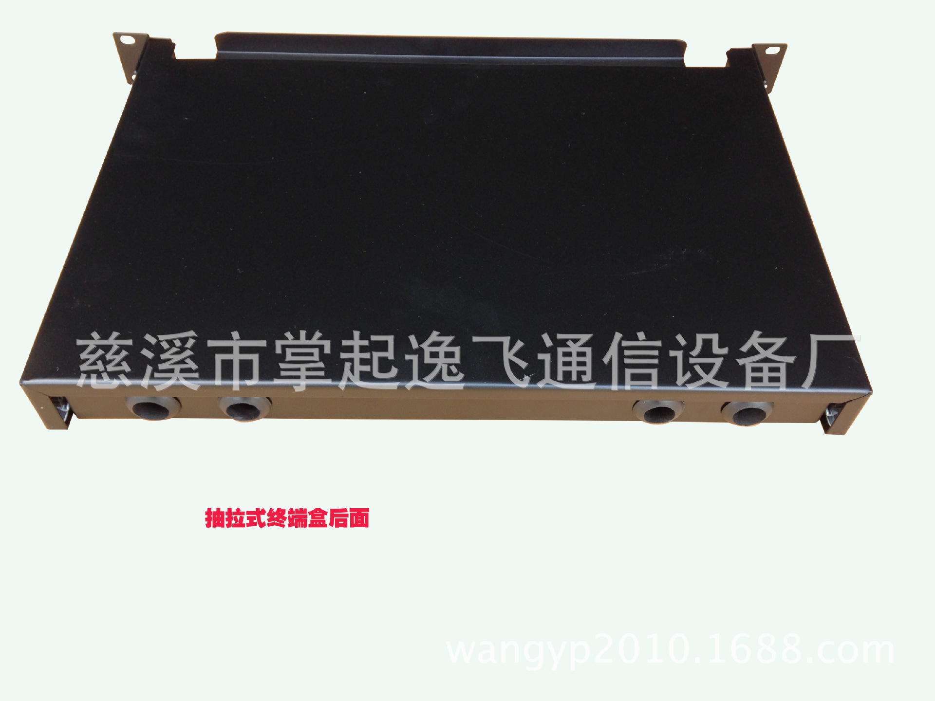 抽拉式终端盒后面