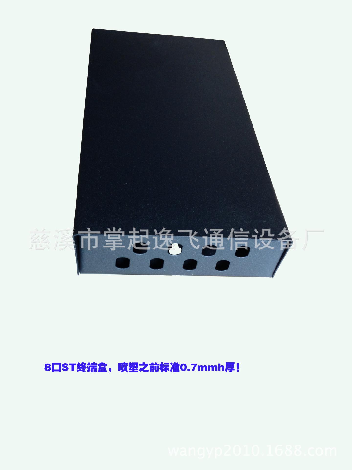 8口ST终端盒(1)