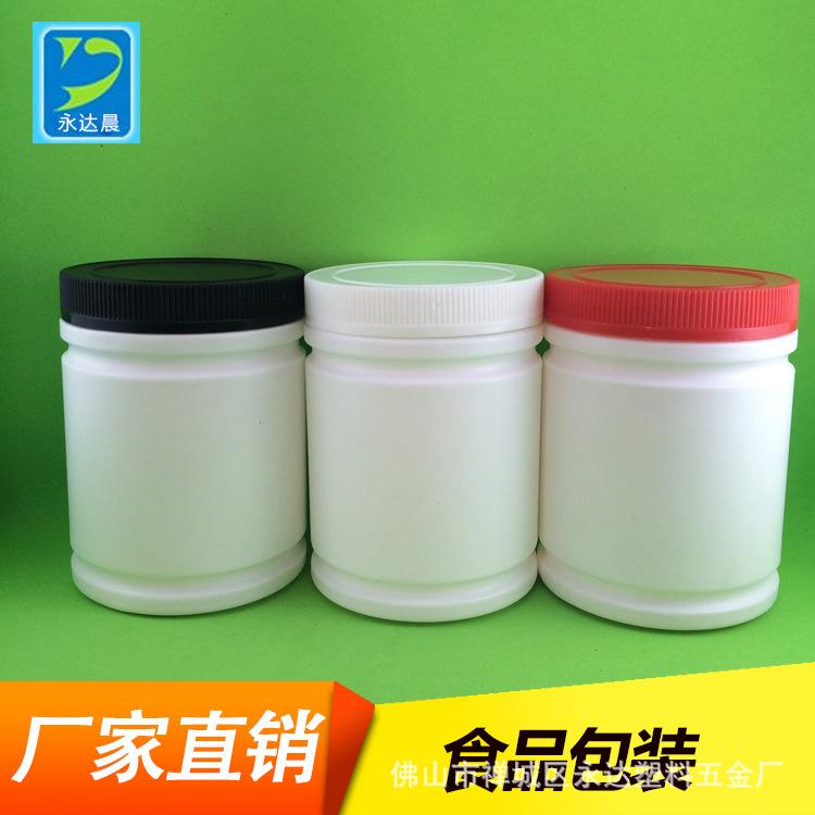 广口粉剂分装瓶食品包装吹塑厂家加工