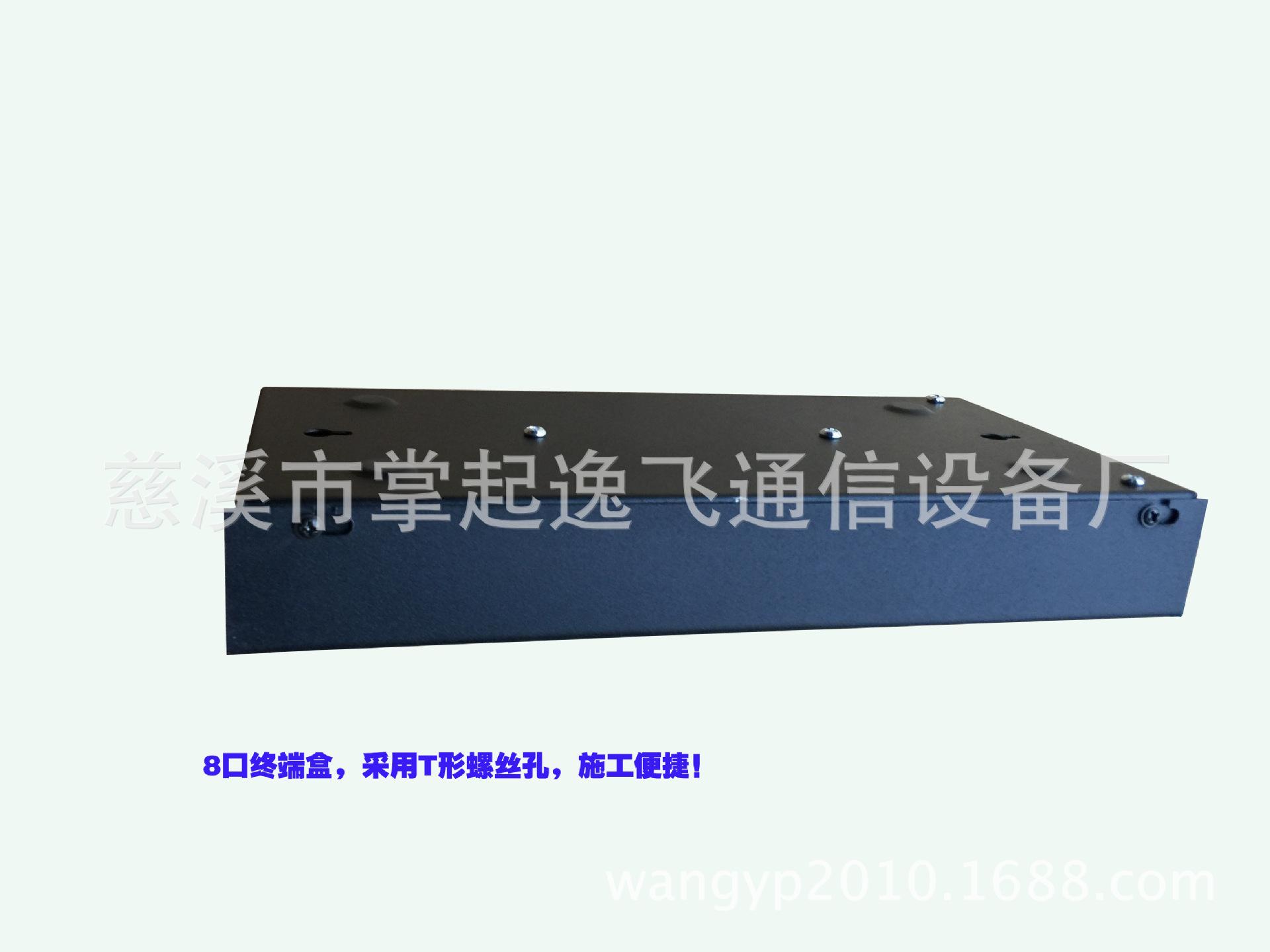 8口终端盒侧面(1)