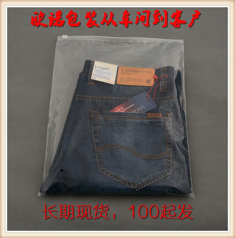 欧诺包装厂家直供现货多规格全透明pe拉链袋服装拉链袋