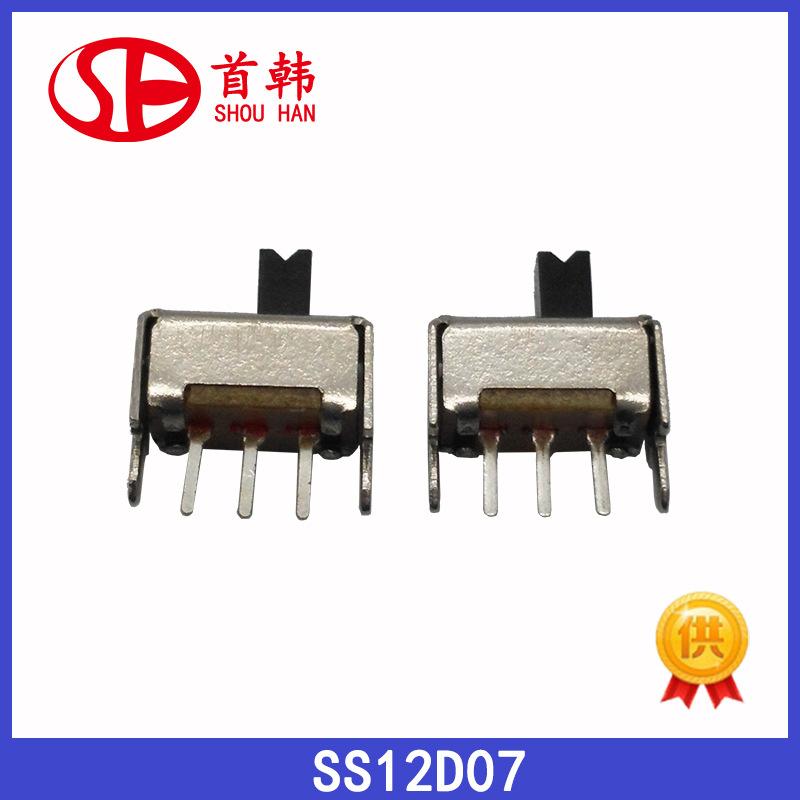厂家直销SS12D07VG3立式ss12d01vg4三脚两档小型直插式拨动开关