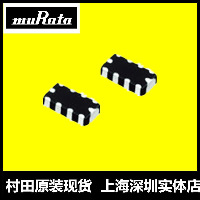 进口代理分销3216EMI网络静噪滤波器阵列NFA31GD4704704