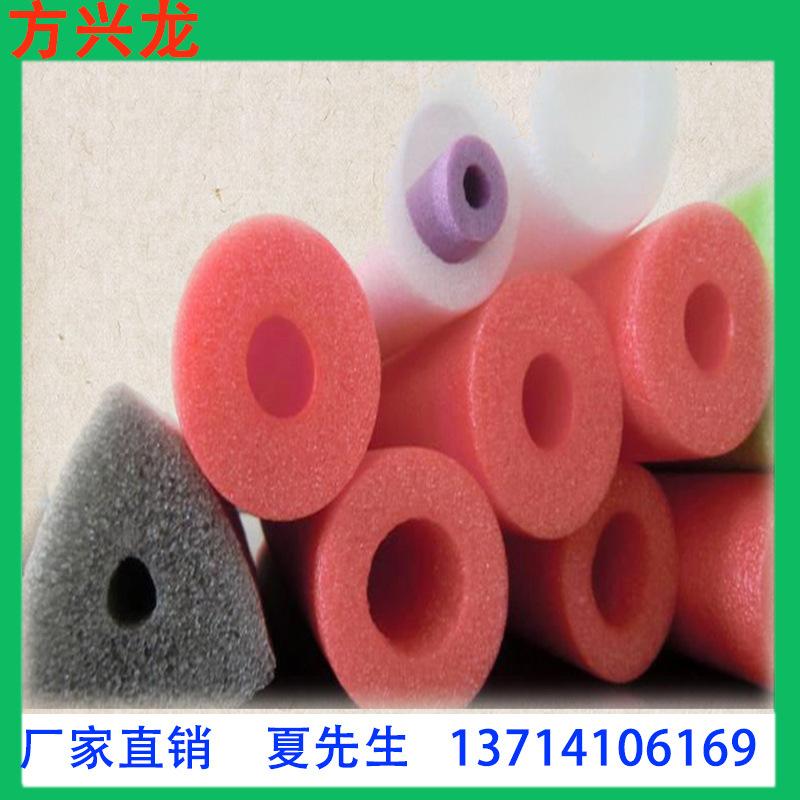 厂家定制空心优质圆形彩色EPE珍珠棉管材发泡epe珍珠棉管发泡管