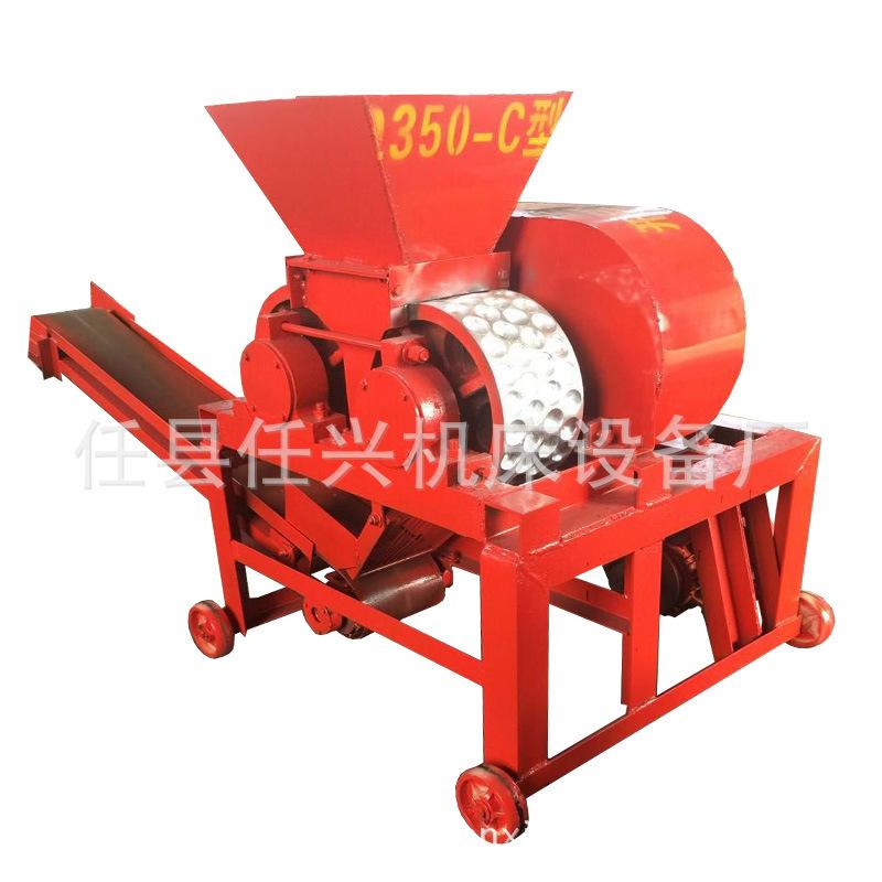 节能环保煤球机 压球机、煤球机