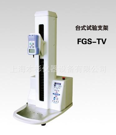 日本新宝(SHIMPO)FGS-TV单柱拉力试验机 拉力计