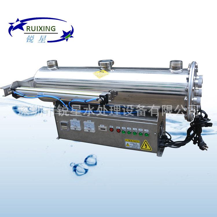 自动清洗型不锈钢紫外线杀菌 自动清洗型紫外线杀菌器