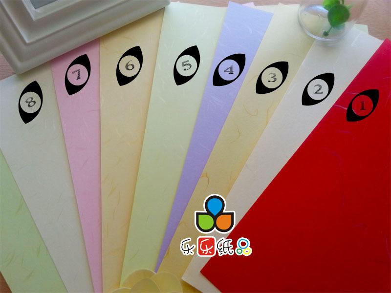 a4云龙艺术纸高档礼品包装纸 洒金不干胶 洒金纸不干胶 进口特种纸