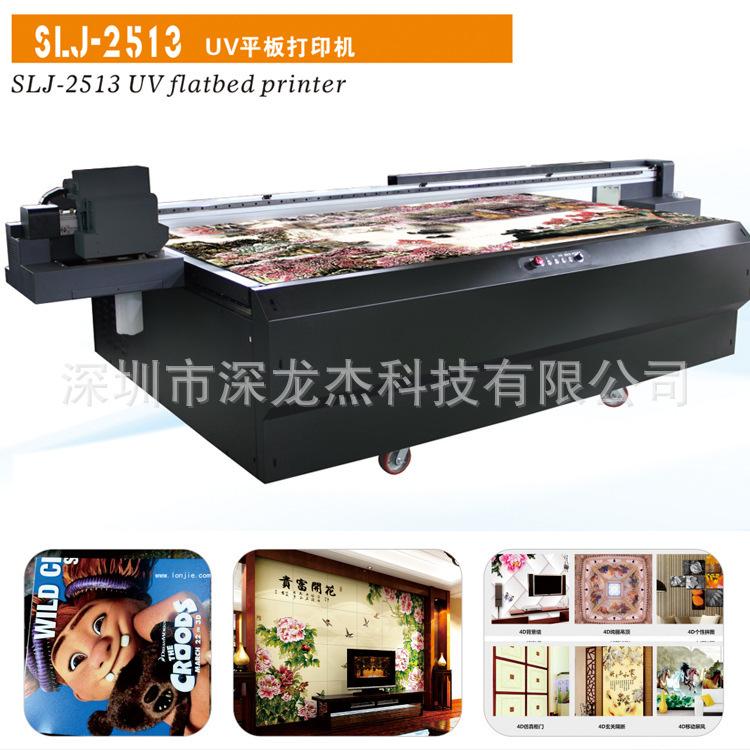 欢迎考察2513UV打印机深圳厂家 UV打印机 深龙杰 精装木箱