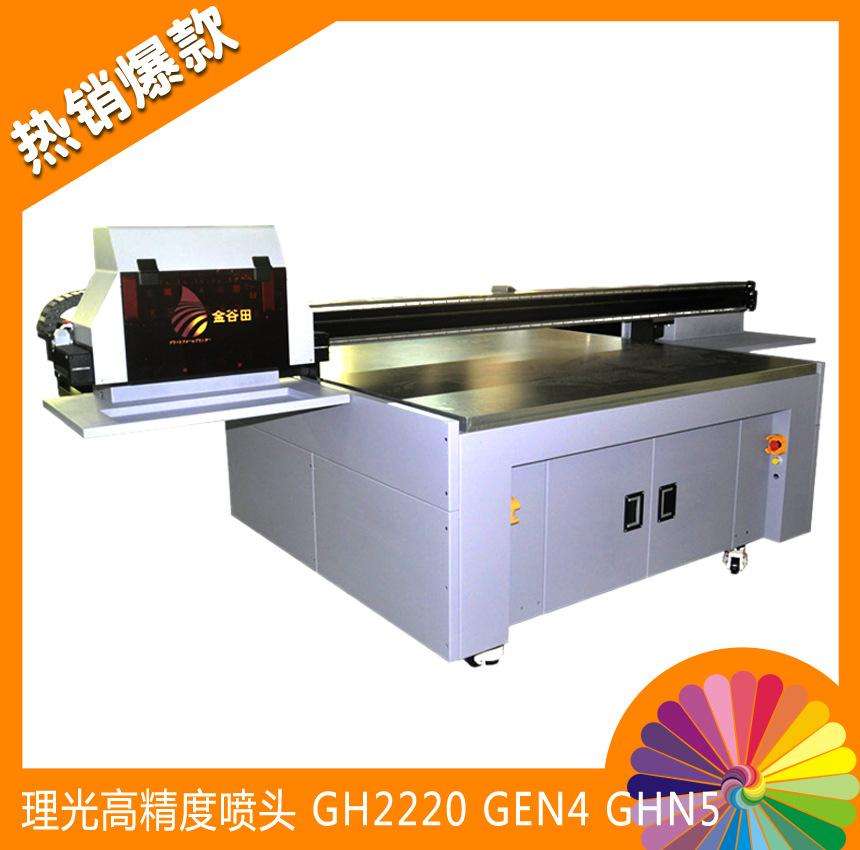 移门壁画指尖陀螺打印机理光UV彩印机机酒瓶盒标牌光栅板皮革印刷 china
