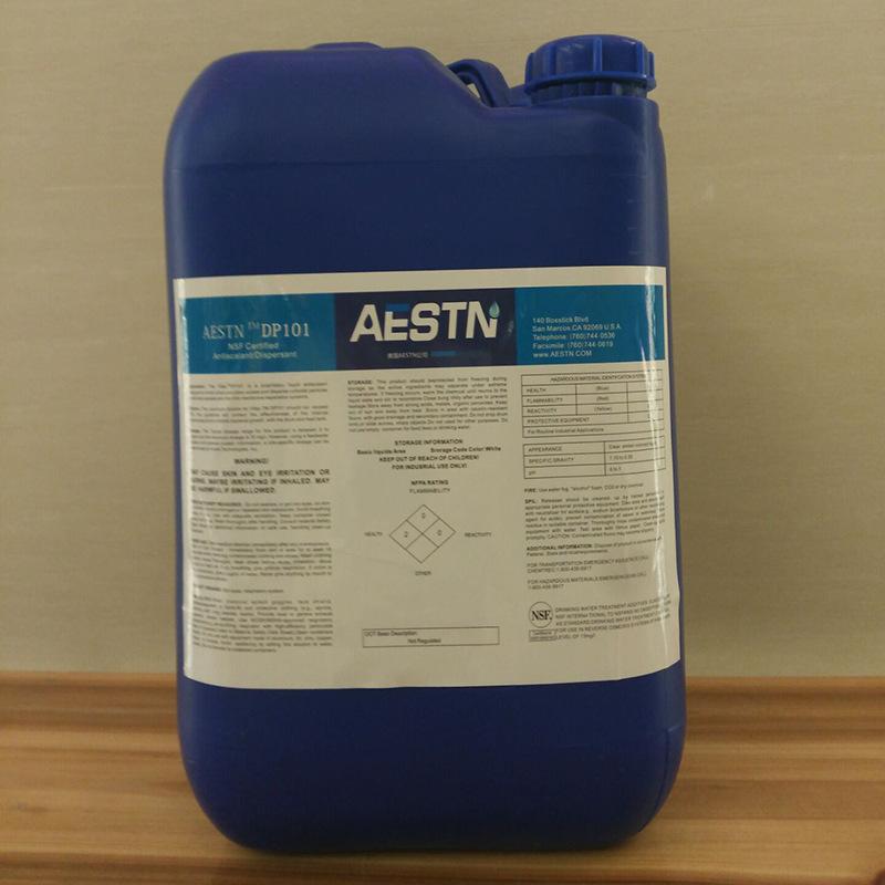 环保高效反浸透膜扩散消泡剂 磷酸盐 反渗透阻垢剂 阻垢剂