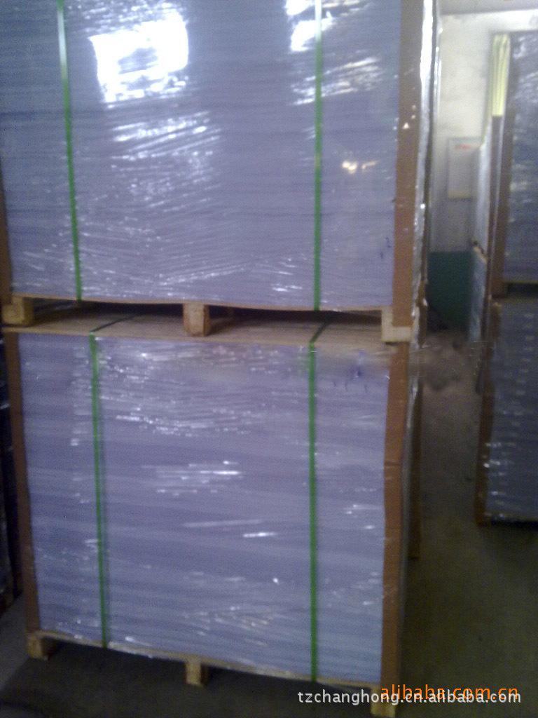 生产供应高白无尘60克优质胶版纸