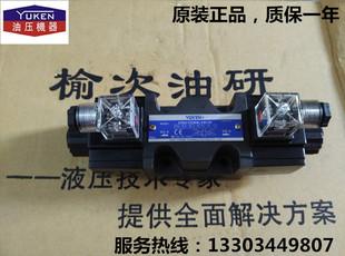 DSG-03-3C2-A240-N1-50现货供应油研 方向阀 YUKEN/油研