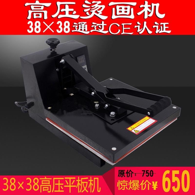 T恤热转印机器服装数码平板烫画机 专用纸