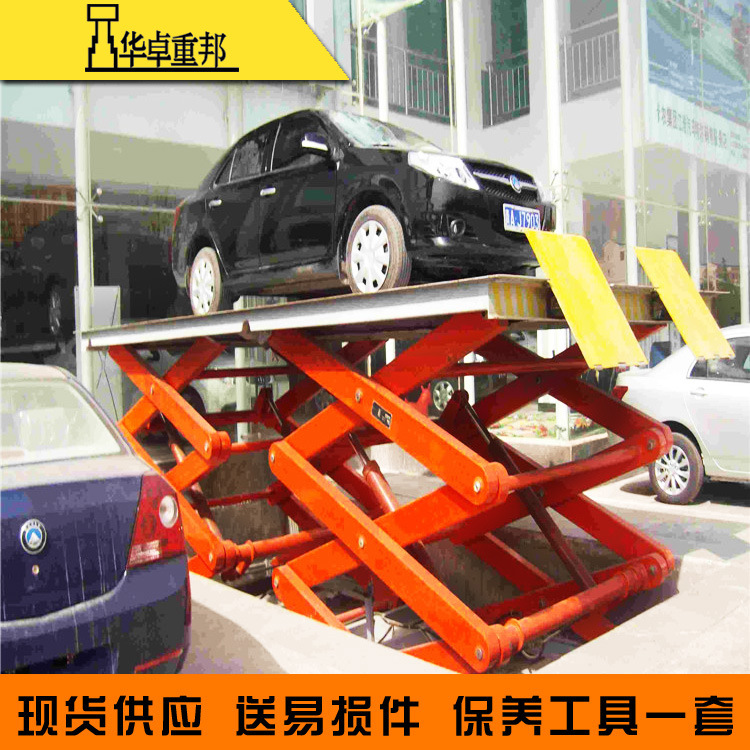 厂家批发定制汽车维修设备汽车升降平台中山汽车展示舞台液压升降
