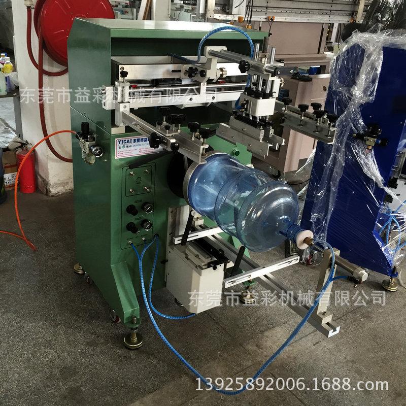 矿泉水桶丝印机污浊水水桶印刷机圆桶丝网印刷机 杯、碗