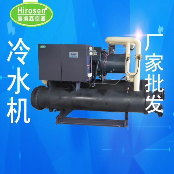 螺杆机 螺杆式冷水机 海洛森 HLS-Z 螺杆式