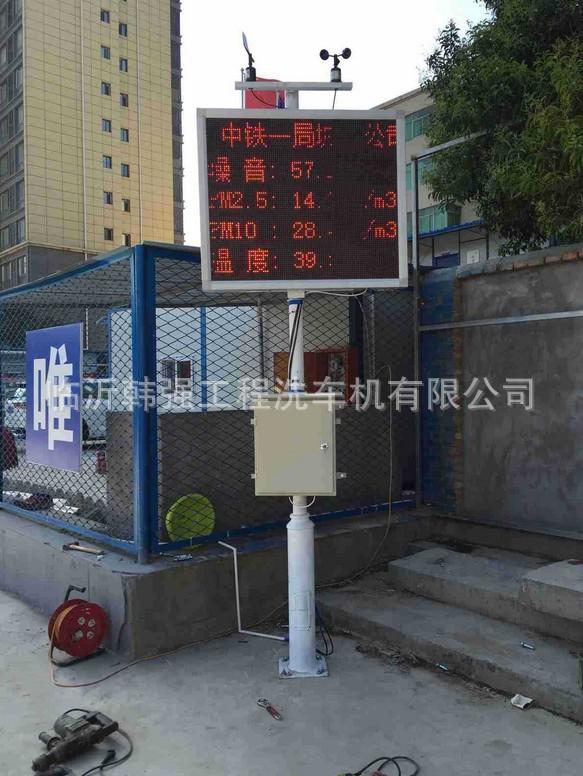 建筑工地环境监测系统扬尘PM2 PH在线监测仪