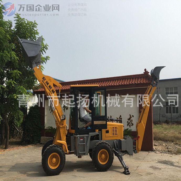 起扬农用小型挖掘装载机