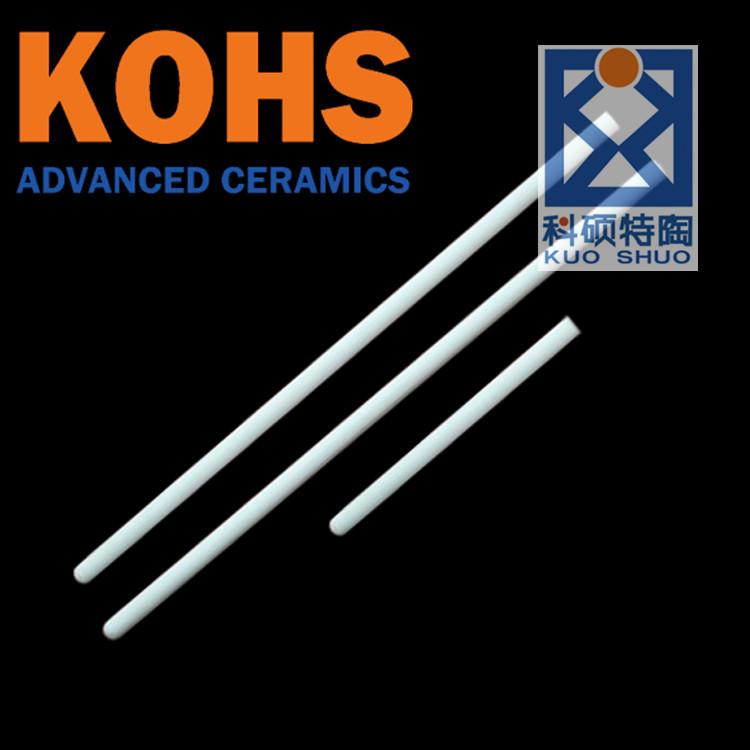 耐磨全稳固氧化锆维护管 KOHS 保护管、燃烧管