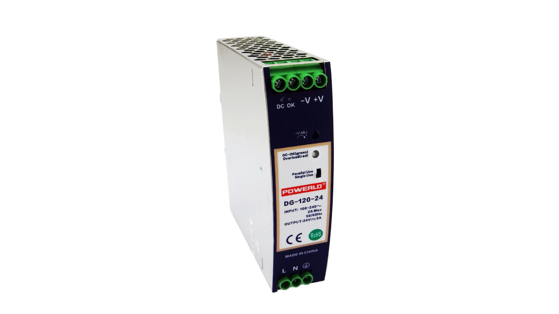 高效率超薄导轨式开关电源DG-120-24 AC/DC电源 全桥式