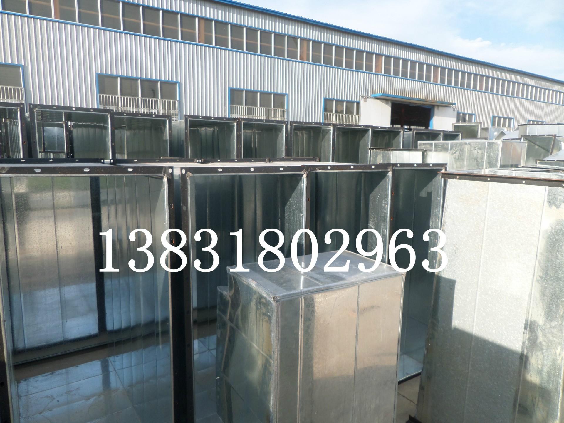 风管装置风管厂家 各种空调机组 镀锌钢板