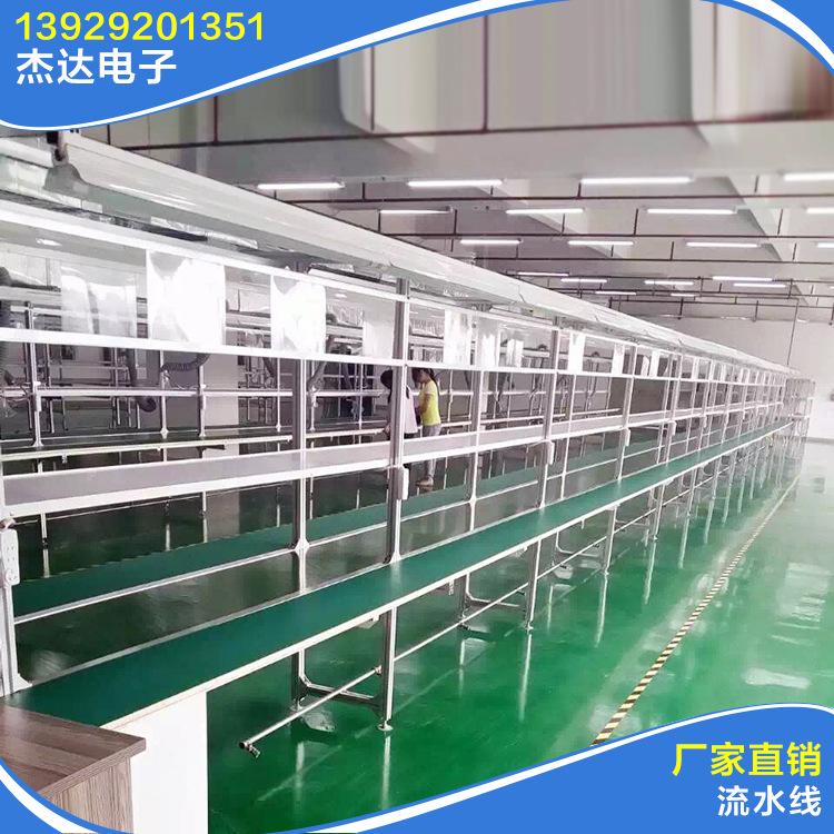 铝合金输送线 自动化流水线 工业皮带线