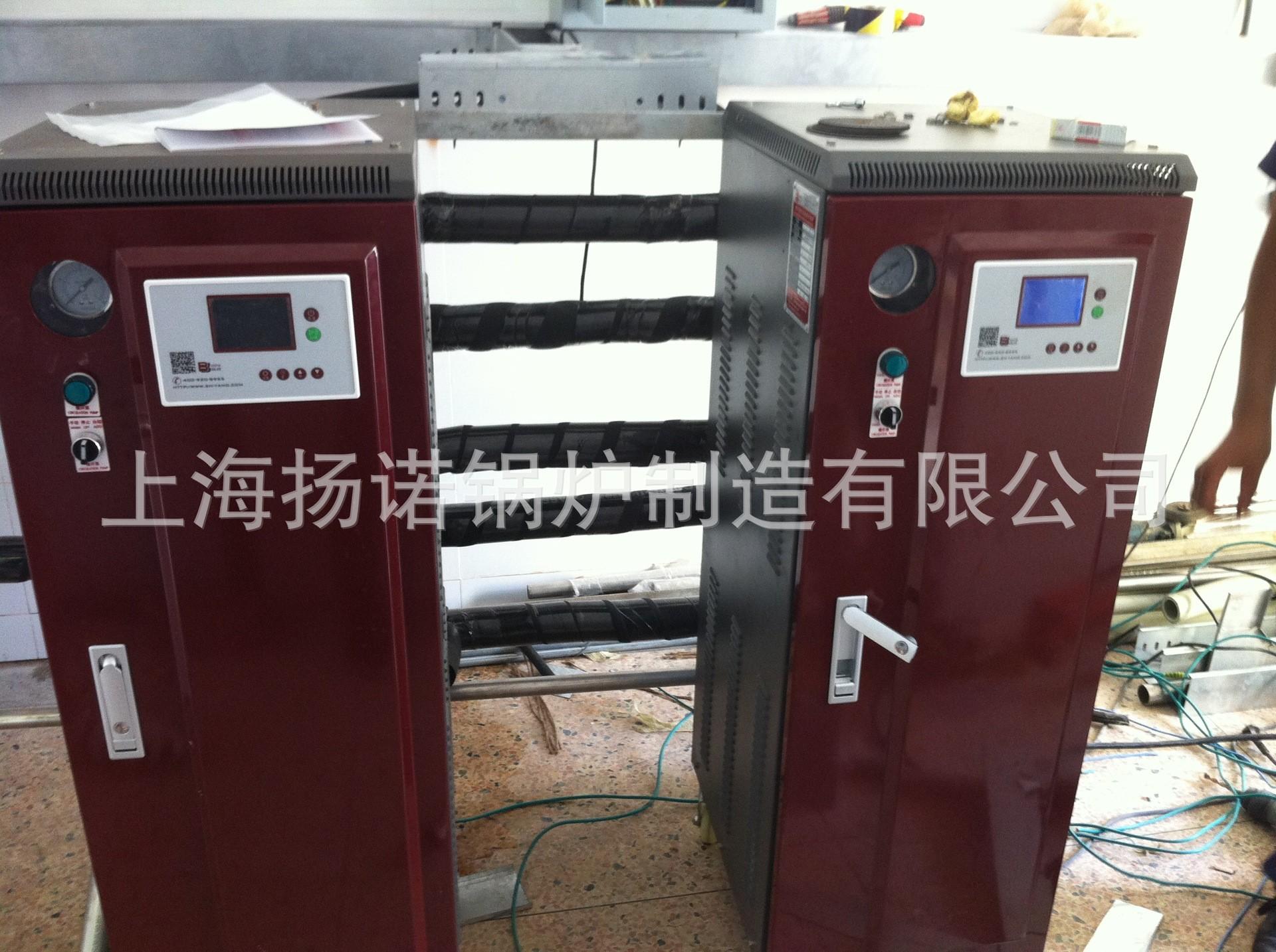 厂家供应全自动液晶显示36kw电热水锅炉 快装锅炉 工业锅炉