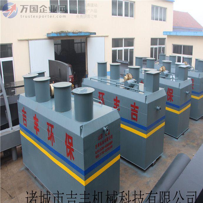 山东吉丰养殖废水处理设备专业供应商制造