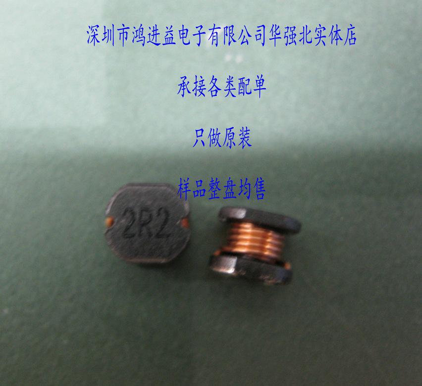 功率线绕片式电感 电感线圈 贴片电感 多层乱绕式 工字形 卧式非密封