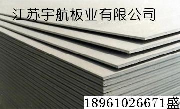 厂家直供江苏高价无石棉硅酸钙板 石棉纤维 硅酸盐 保温板