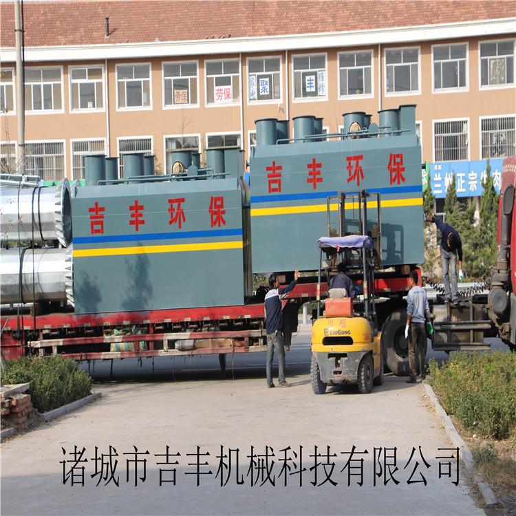 厂家直销小型污水处理设备