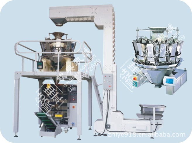 主动电子称计量宠物食品包装机/主动量杯式宠物药品颗粒包装机械