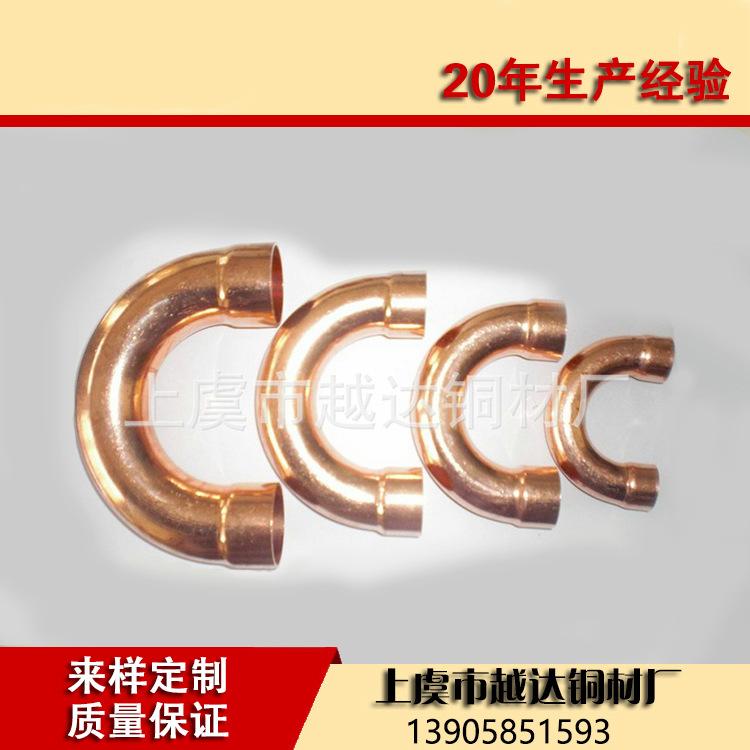 不同规格铜制冷配件 精密空调