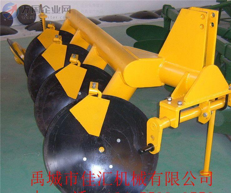 1LYX-530圆盘犁 三点悬挂 禹城市佳汇机械