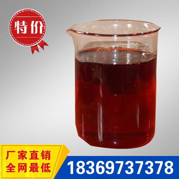 酚醛树脂砂轮磨料磨具粘合剂用酚醛树脂