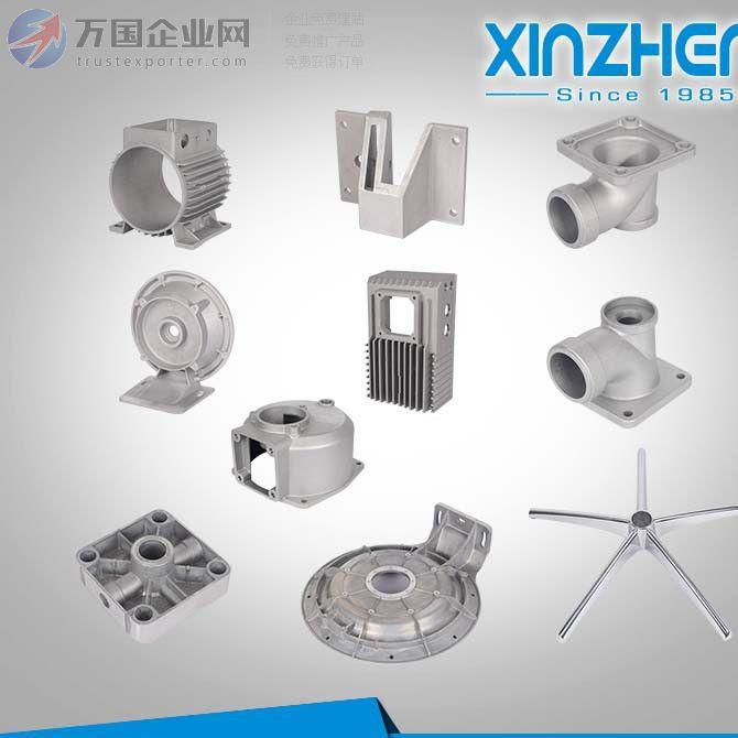 提供各个行业的铝合金压铸件的加工服务 高压铸造