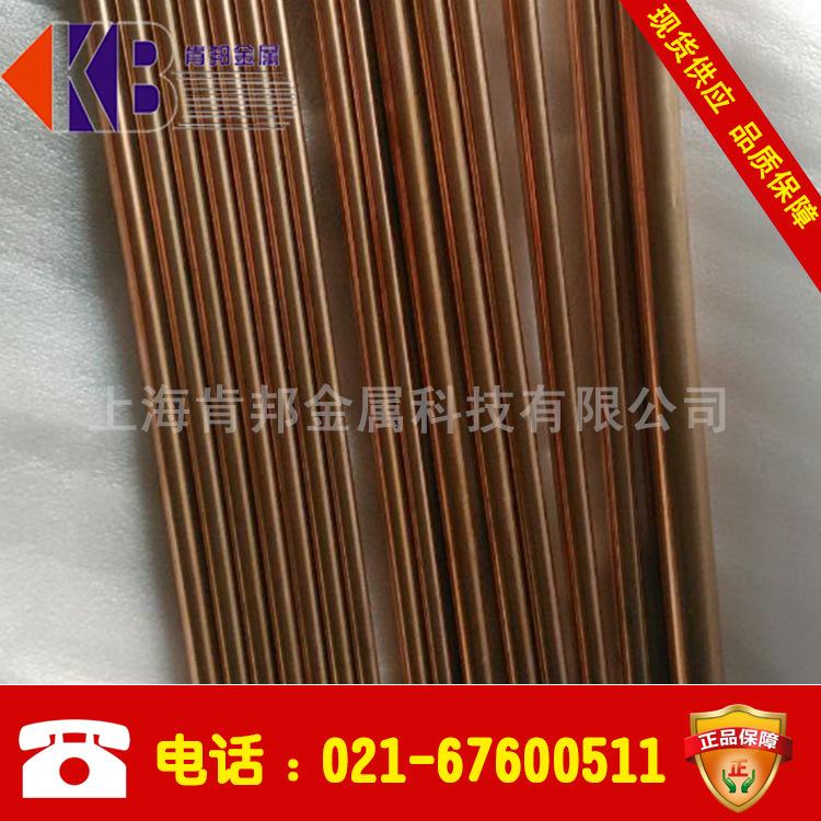 肯邦现货供给c17500铍青铜棒 肯邦金属